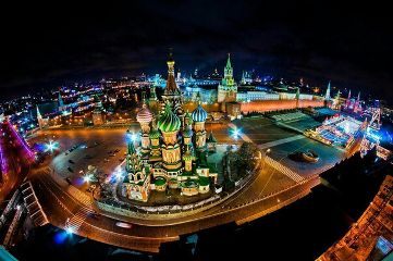 cool Moscowcity RedSquare Russian